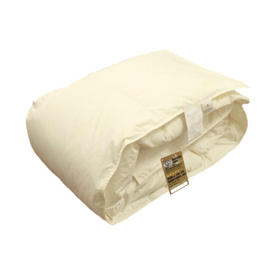ポーランド産 ホワイト グースダウン 93% 羽毛肌布団 (ダウンケット) ダブル 洗濯ネット付 日本製