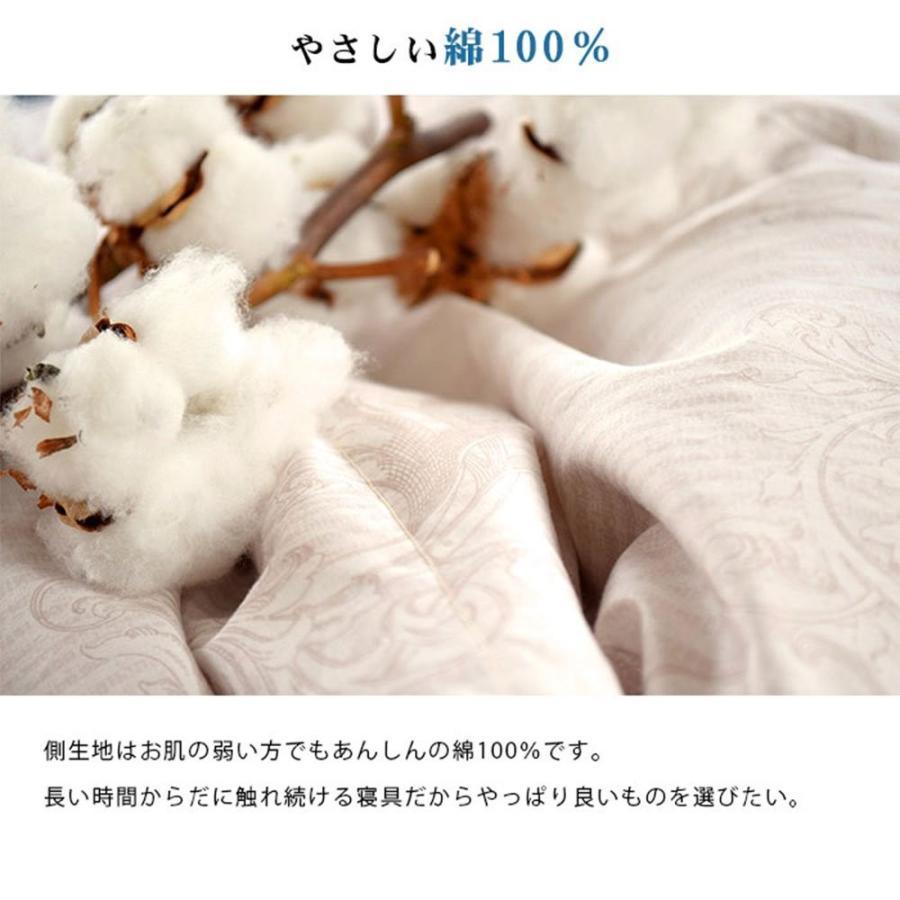 涼感トレハクール使用 東京西川 羽毛 肌掛け布団 ダブル ベージュ フランス産シルバーダックダウン90% 衛生加工 洗える フレッシュアップ