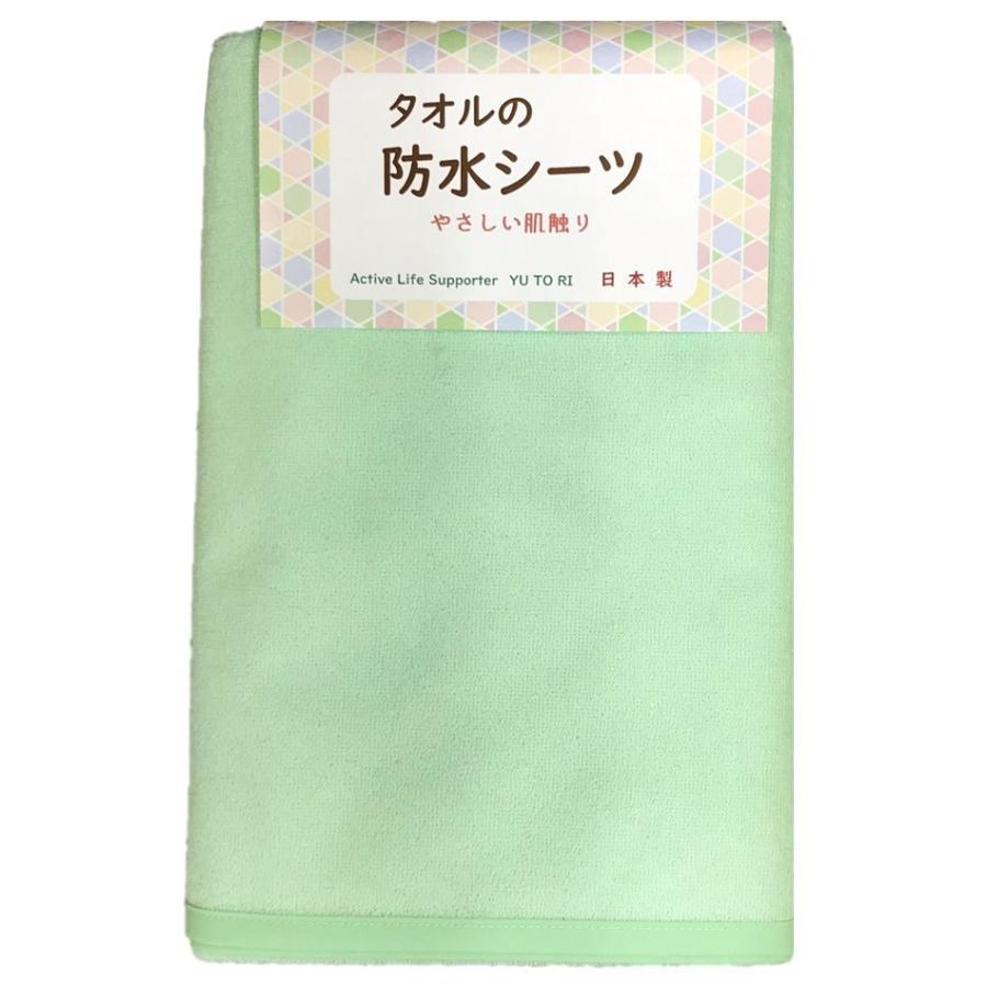 タオルの防水シーツ  日本製  yutori-life-store 04