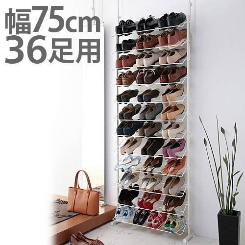 つっぱりシューズラック Shoe・zooシューズー 幅75cmタイプ / シューズラック Shoe zoo 玄関収納 スチール 靴収納 靴収納 50700032