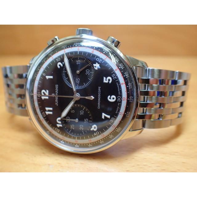 【在庫有】 ユンハンス オートマチック マックスビル バイユンハンス 腕時計 Junghans Meister Meister Telemeter 40.4mm バイユンハンス マイスターテレメーター オートマチック 027 3381 44 正規商品, ファビュラス モダーンズ:7cba4ffe --- airmodconsu.dominiotemporario.com