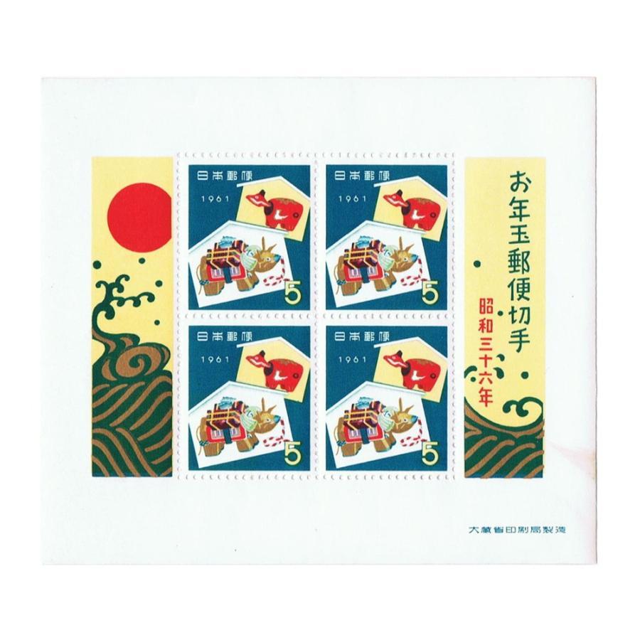 切手シート は お年玉 と