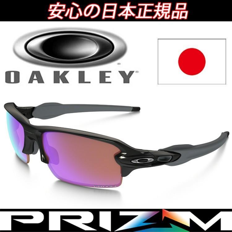 【送料無料/即納】  日本正規品 フラック オークリー (OAKLEY) サングラス オークリー サングラス フラック 2.0 FLAK OO9271-05【プリズムゴルフ】【JAPANフィット】, 肌かくしーと:f7b1417f --- airmodconsu.dominiotemporario.com