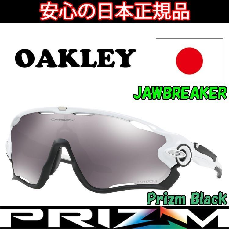 日本正規品 オークリー (OAKLEY) サングラス ジョウブレイカー JAWBREAKER OO9290-2931【Polished 白い】【Prizm 黒】【Standard Fit】【スタンダードフィ