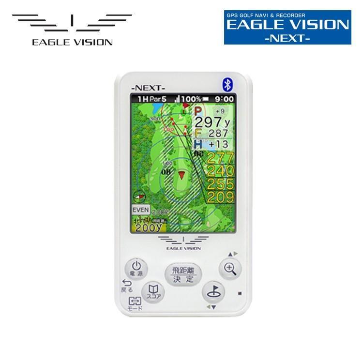 イーグルビジョン ゴルフ ナビ EAGLE VISION NEXT EV-732 【GPSナビ】【朝日ゴルフ】