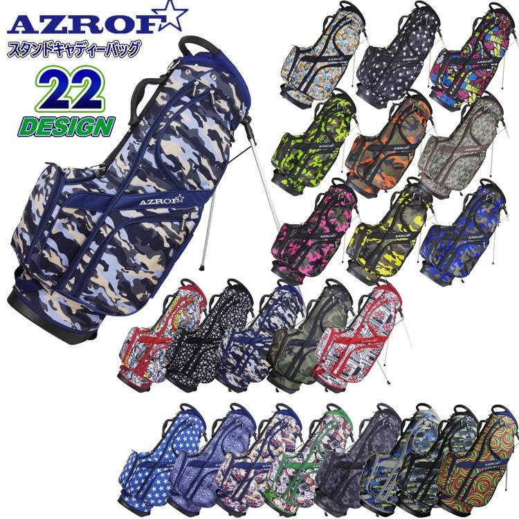 アズロフ スタンドキャディバッグ AZ-STCB01 スタンドバッグ 9型 キャディバッグ 【No03-118】【ゴルフ用品】【AZROF】【メンズ】【レディース】【軽量】