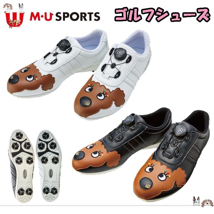 日本正規品 MU SPORTS MUスポーツ 703W1600 レディース ゴルフシューズ ダイヤル式 【スパイク】【レディース】【ダイヤル調整】【2018年モデル】