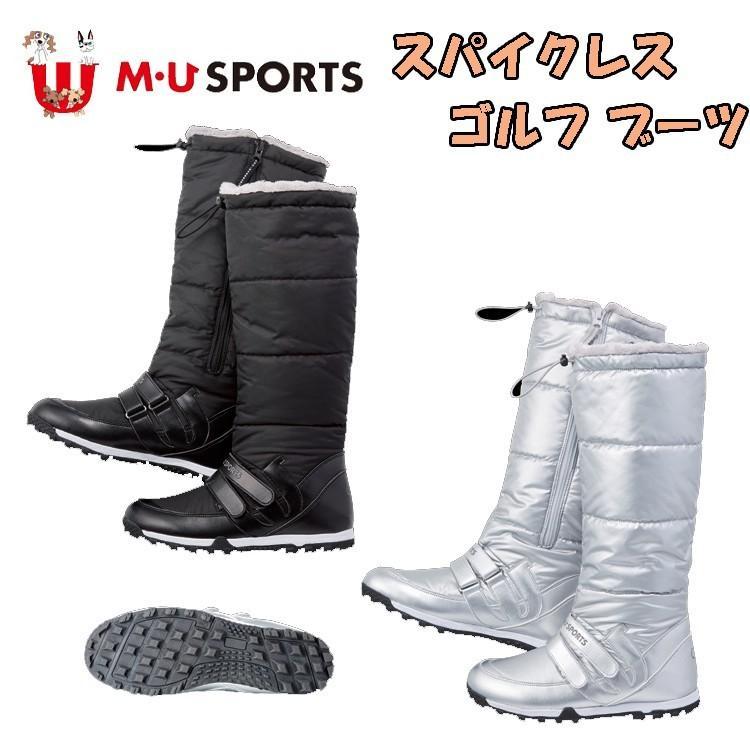 日本正規品 MU SPORTS MUスポーツ 703V6630 レディース スパイクレス ゴルフブーツ 【スパイクレス】【レディース】【ゴルフシューズ】【ブーツ】
