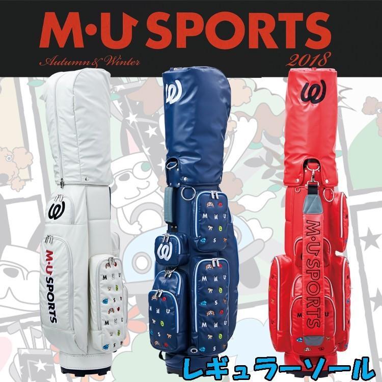 日本正規品 MU SPORTS MUスポーツ 703W6106 レディース ゴルフバック 8.5型 キャディバッグ 【M・U SPORTS】【MUスポーツ】【エムユー】