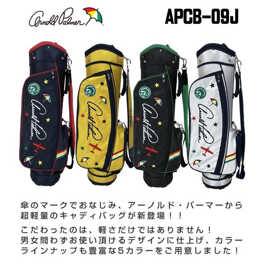 日本正規品 超激安特価 アーノルド パーマー キャディバッグ APCB-09J 7.5型 Palmer アーノルドパーマー 在庫一掃売り切りセール Arnold 軽量 当店オリジナル