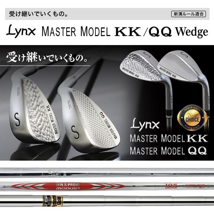 Lynx リンクス ゴルフ Master Model KK QQ ウェッジ スチールシャフト【ウェッヂ】【LYNX】
