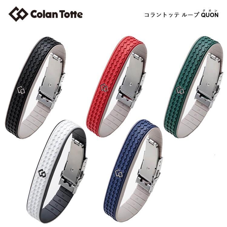 発売モデル Colantotte コラントッテ ループ QUON 今だけ限定15%OFFクーポン発行中 クオン ブレスレット アクセサリ 磁気 colantotte