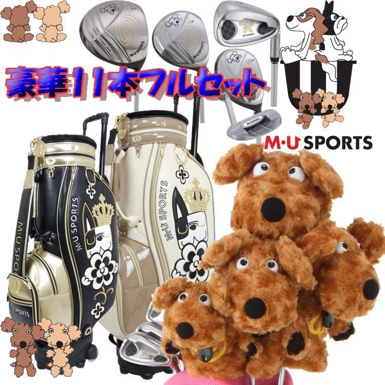 MU SPORTS MUスポーツ 703V5900 レディース ゴルフ フルセット クラブ11本組 ローリングソールキャディバック【ヘッドカバー5点付】