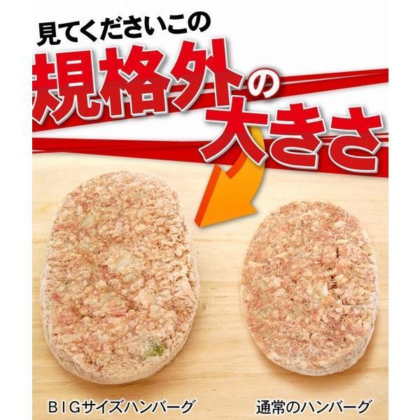 肉の日 限定 ハンバーグ 冷凍 肉 牛肉 無添加 牛100% 牛生ハンバーグ 190g 8個入 おかず グルメ|yuuzen-hb|02