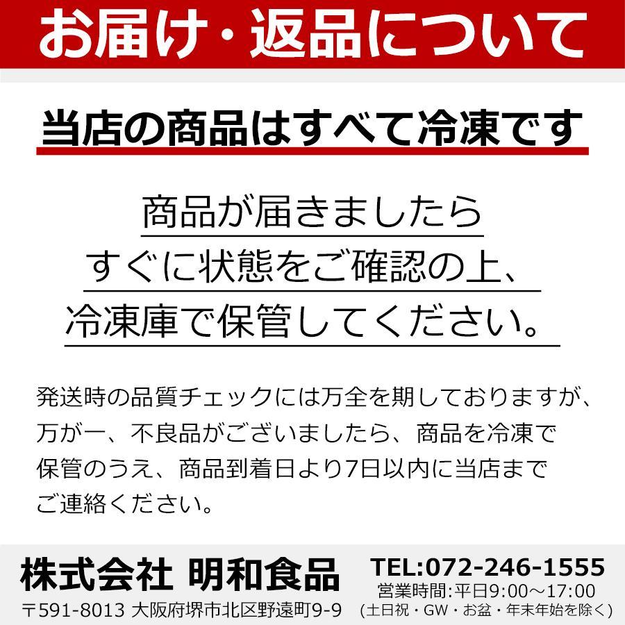 肉の日 限定 ハンバーグ 冷凍 肉 牛肉 無添加 牛100% 牛生ハンバーグ 190g 8個入 おかず グルメ|yuuzen-hb|12