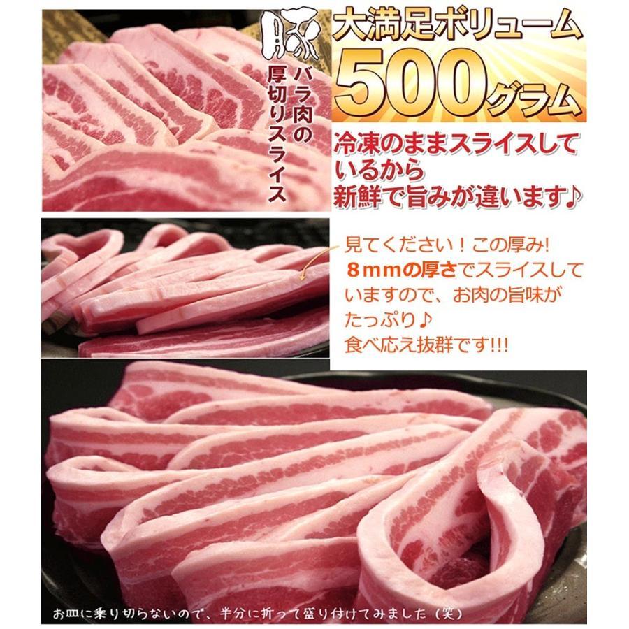 バーベキュー 肉 食材 BBQ セット 焼肉 牛肉 豚肉 鶏肉 合計 2.8kg 10人前〜15人前 わけあり 訳あり アウトドア yuuzen-hb 06