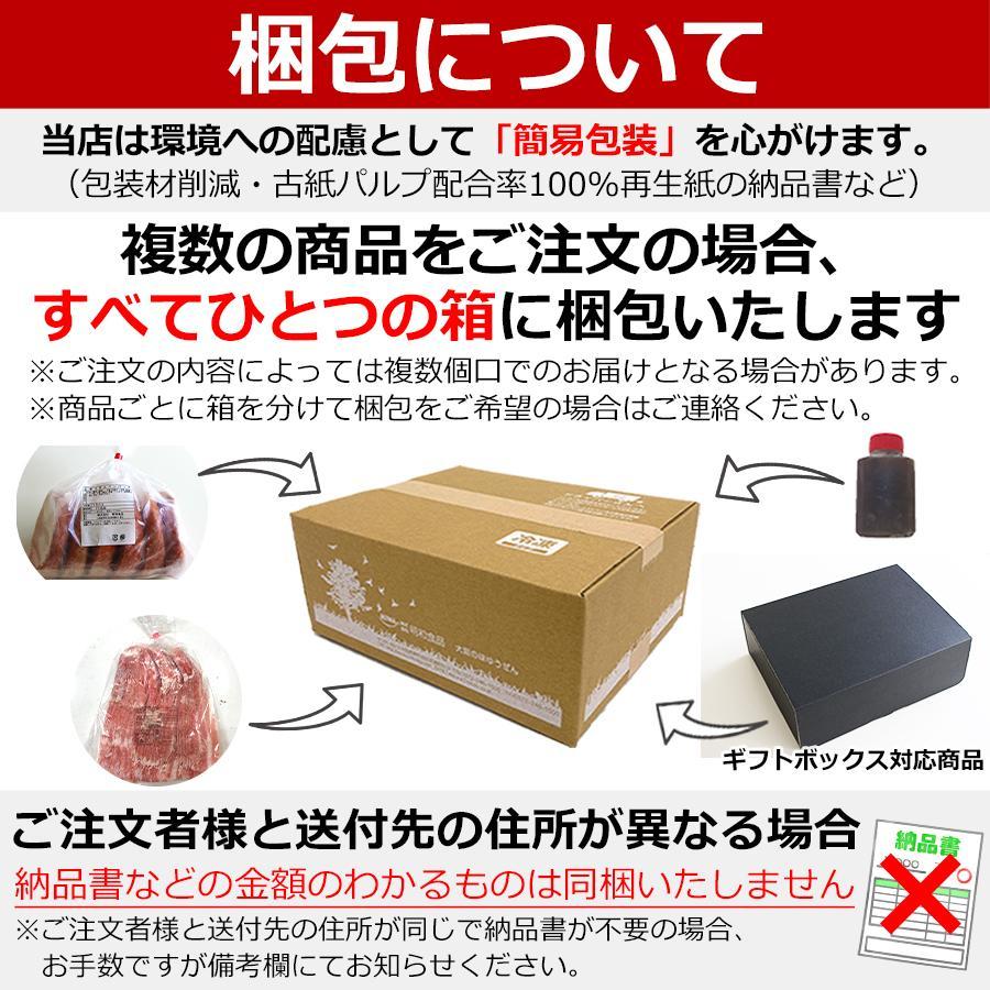 肉 ハンバーグ ギフト お歳暮 2021 牛肉 無添加 牛100% ゆうぜんハンバーグ 150g×6個入 (2個真空×3パック) 専用ソース グルメ|yuuzen-hb|14