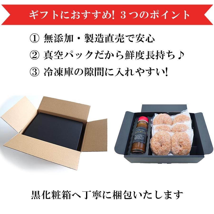 肉 ハンバーグ ギフト お歳暮 2021 牛肉 無添加 牛100% ゆうぜんハンバーグ 150g×6個入 (2個真空×3パック) 専用ソース グルメ|yuuzen-hb|03