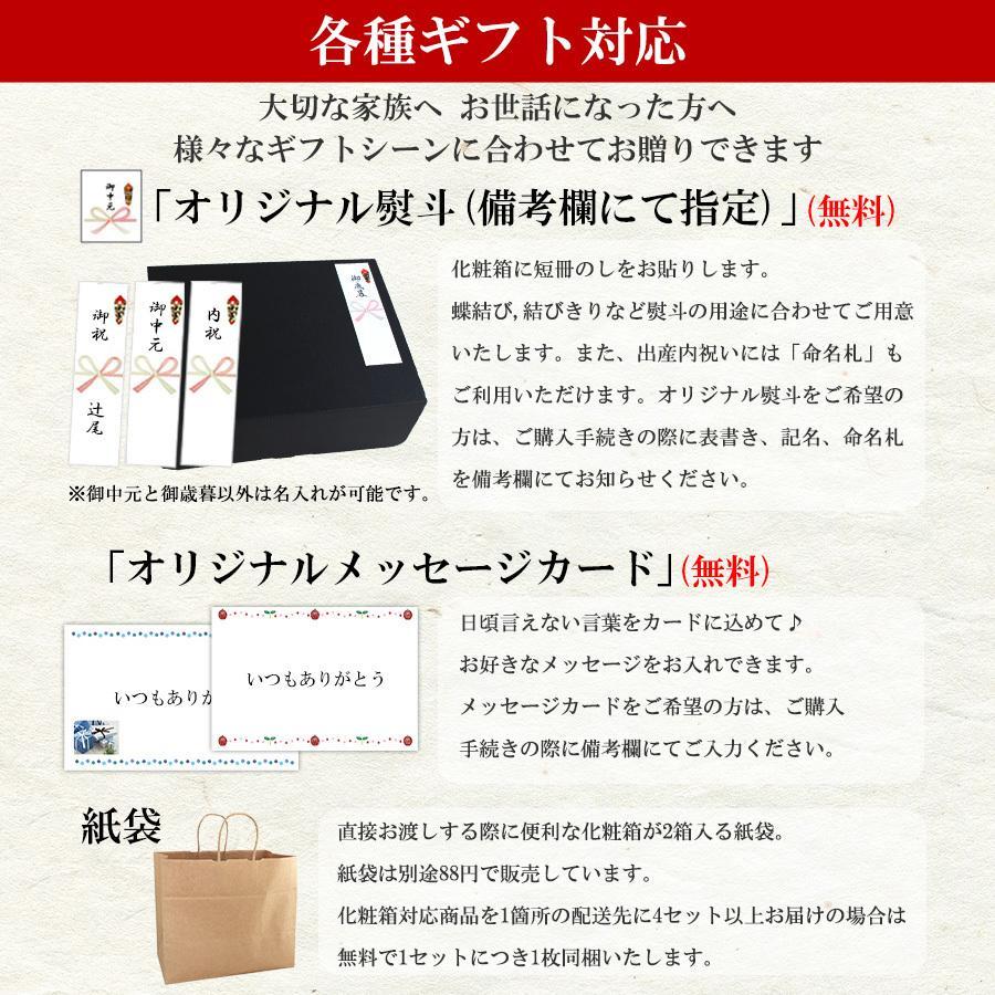肉 ハンバーグ ギフト お歳暮 2021 牛肉 無添加 牛100% ゆうぜんハンバーグ 150g×6個入 (2個真空×3パック) 専用ソース グルメ|yuuzen-hb|04