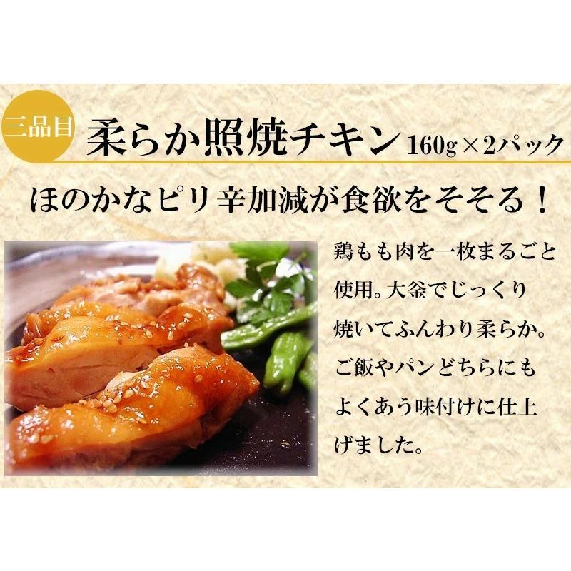 敬老の日 プレゼント 2021 ギフト 冷凍 食品 肉 惣菜 セット いきいきセット どて焼き 牛丼 照り焼きチキン 6食分 簡単 グルメ お取り寄せ yuuzen-hb 05