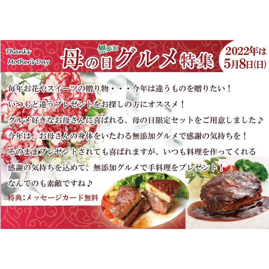 遅れてごめんね 母の日 2021 ギフト 惣菜 セット 無添加 ほほえみセット 5種 7個入 期間限定 中身が見える 詰め合わせ|yuuzen-hb|02