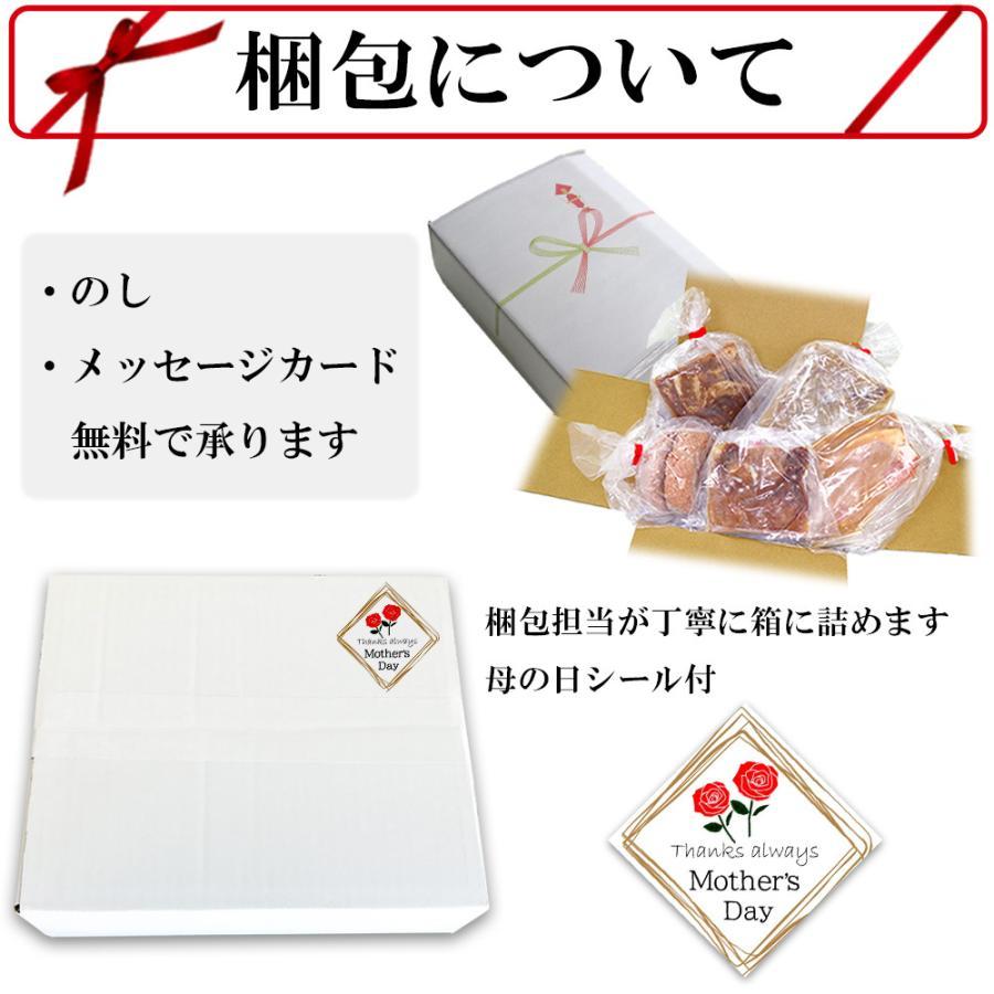遅れてごめんね 母の日 2021 ギフト 惣菜 セット 無添加 ほほえみセット 5種 7個入 期間限定 中身が見える 詰め合わせ|yuuzen-hb|07