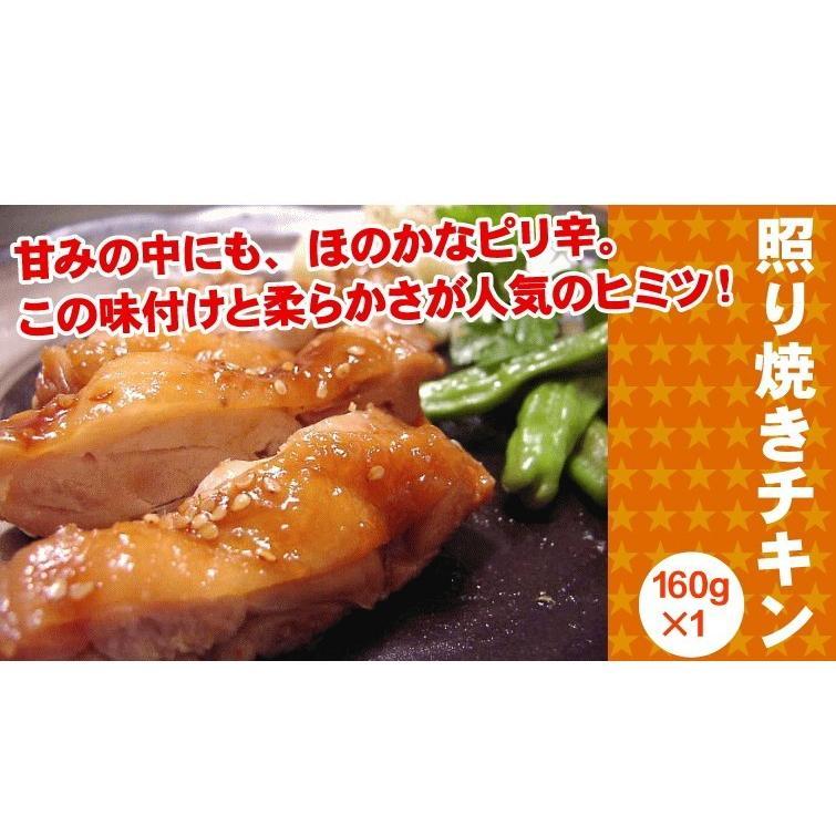 肉 惣菜セット 冷凍 無添加 お試しセット お弁当 おかず グルメ ご試食 おうちごはん 応援 簡単調理 yuuzen-hb 05