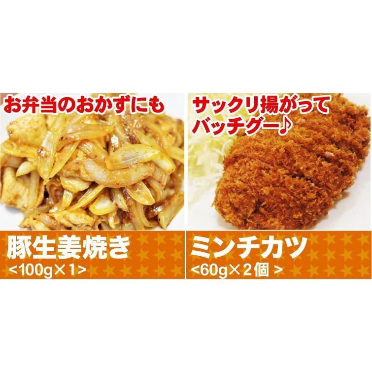 肉 惣菜セット 冷凍 無添加 お試しセット お弁当 おかず グルメ ご試食 おうちごはん 応援 簡単調理 yuuzen-hb 07