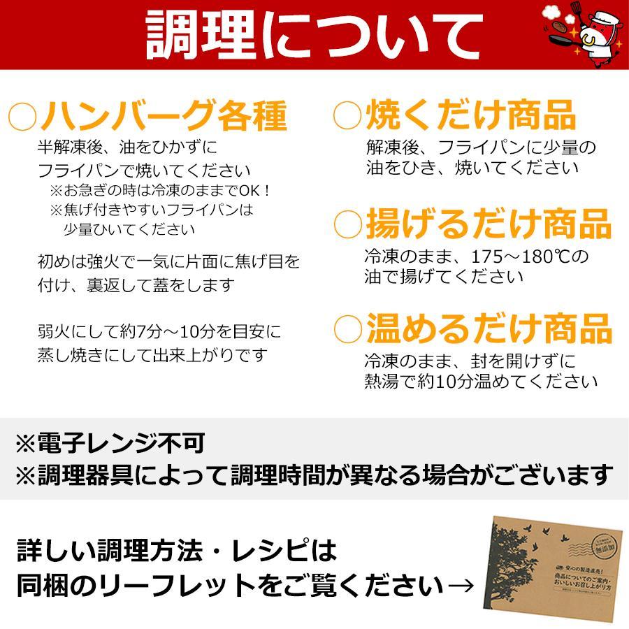 肉 惣菜セット 冷凍 無添加 お試しセット お弁当 おかず グルメ ご試食 おうちごはん 応援 簡単調理 yuuzen-hb 08