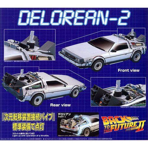 デロリアン PART2 バック・トゥ・ザ・フューチャー ミニッツレーサー 京商アオシマ スカイネット RC ラジコン
