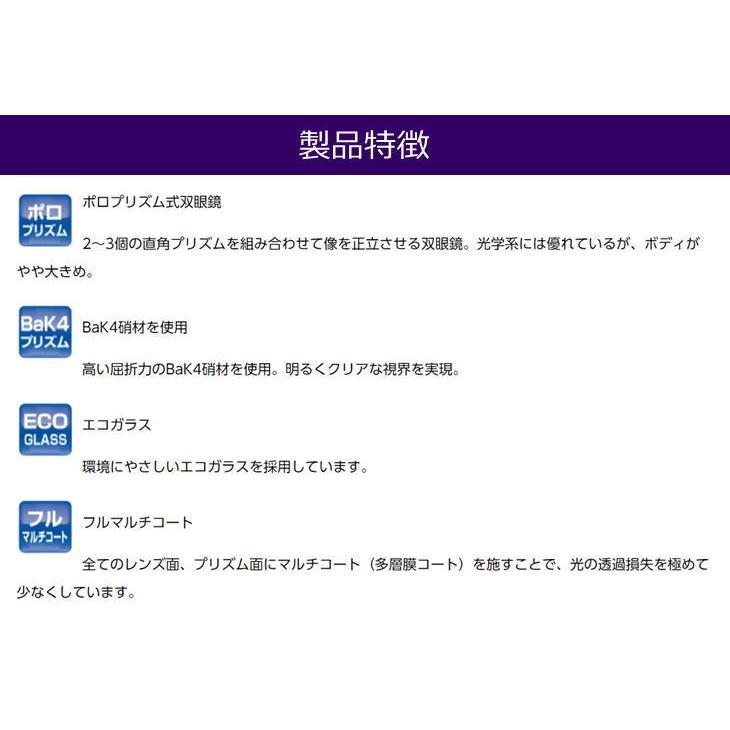 ケンコー SG-Z 20-100×30FMC 100倍ズーム 双眼鏡 ポロプリズム式双眼鏡 Kenko ルーペ、三脚取付ホルダー付き|yuyu-honpo|04