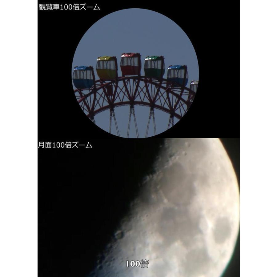 ケンコー SG-Z 20-100×30FMC 100倍ズーム 双眼鏡 ポロプリズム式双眼鏡 Kenko ルーペ、三脚取付ホルダー付き|yuyu-honpo|06