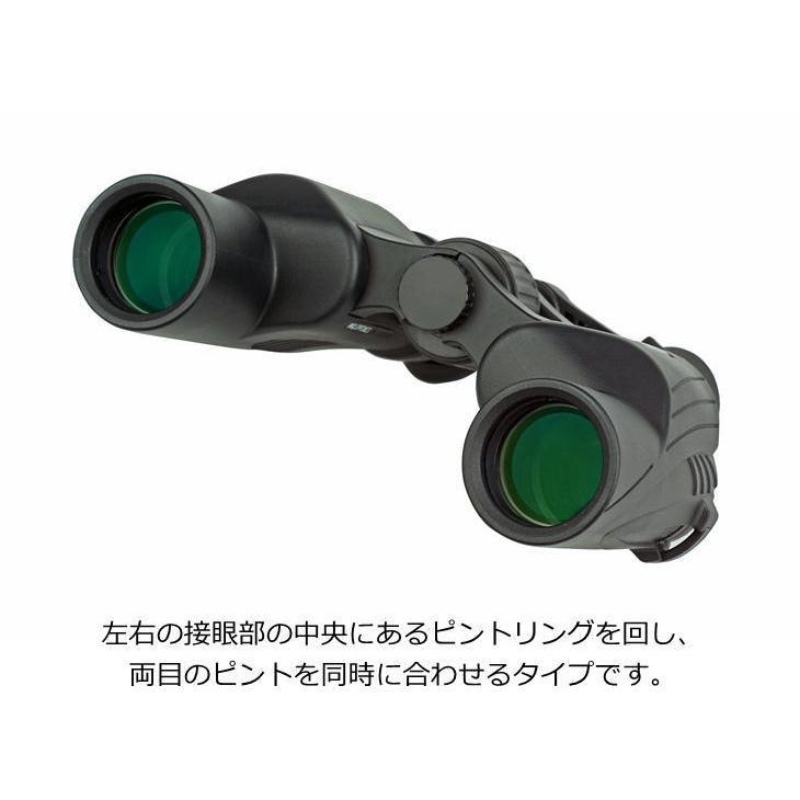 ケンコー SG-Z 20-100×30FMC 100倍ズーム 双眼鏡 ポロプリズム式双眼鏡 Kenko ルーペ、三脚取付ホルダー付き|yuyu-honpo|07