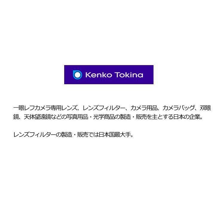 ケンコー SG-Z 20-100×30FMC 100倍ズーム 双眼鏡 ポロプリズム式双眼鏡 Kenko ルーペ、三脚取付ホルダー付き|yuyu-honpo|09
