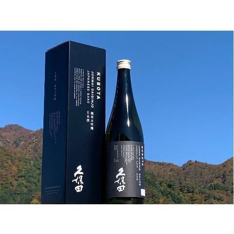 朝日酒造 久保田 純米大吟醸 720ml|yuzawa-takahashiya|02
