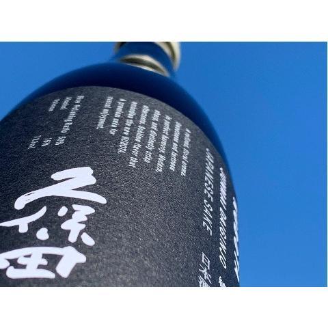 朝日酒造 久保田 純米大吟醸 720ml|yuzawa-takahashiya|03