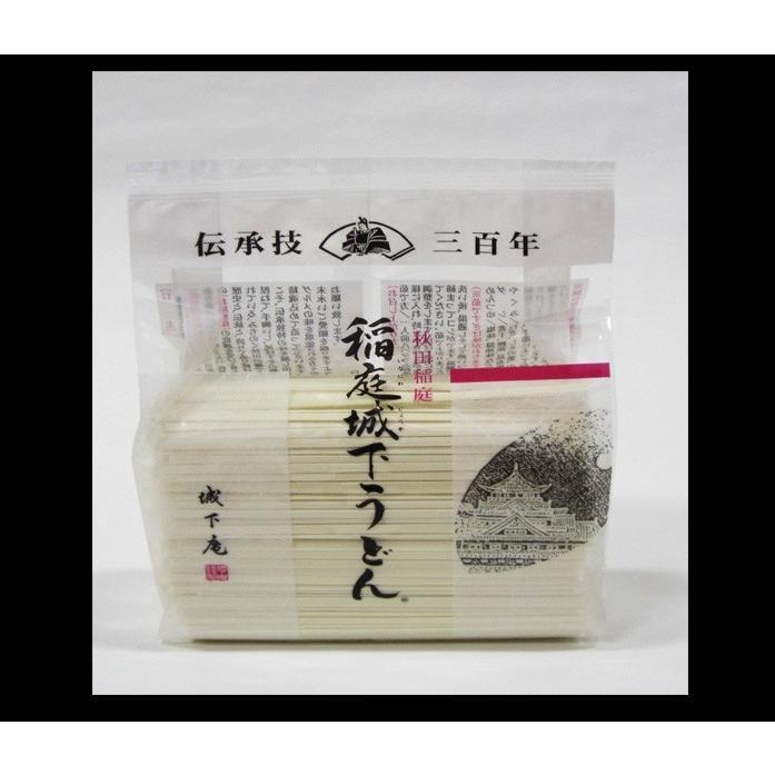 稲庭城下うどん (日本三大うどん) 熟練した職人の手延べから生まれる極上かつ希少な逸品!  徳用うどん500g×1袋 KF-65 yuzawamarugoto
