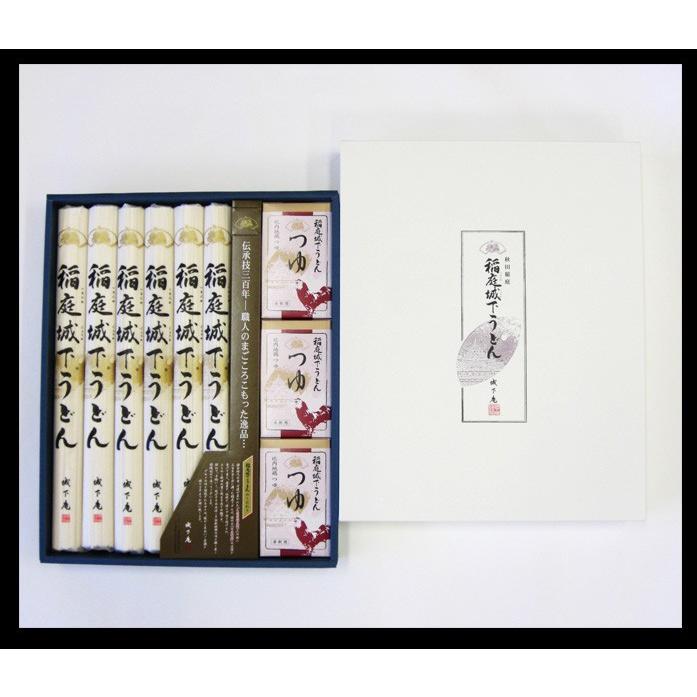 稲庭城下うどん詰め合わせ (日本三大うどん) 熟練した職人の手延べから生まれる極上かつ希少な逸品!  うどん160g×6袋 比内地鶏つゆ(33g×12袋) KM-50(H)|yuzawamarugoto