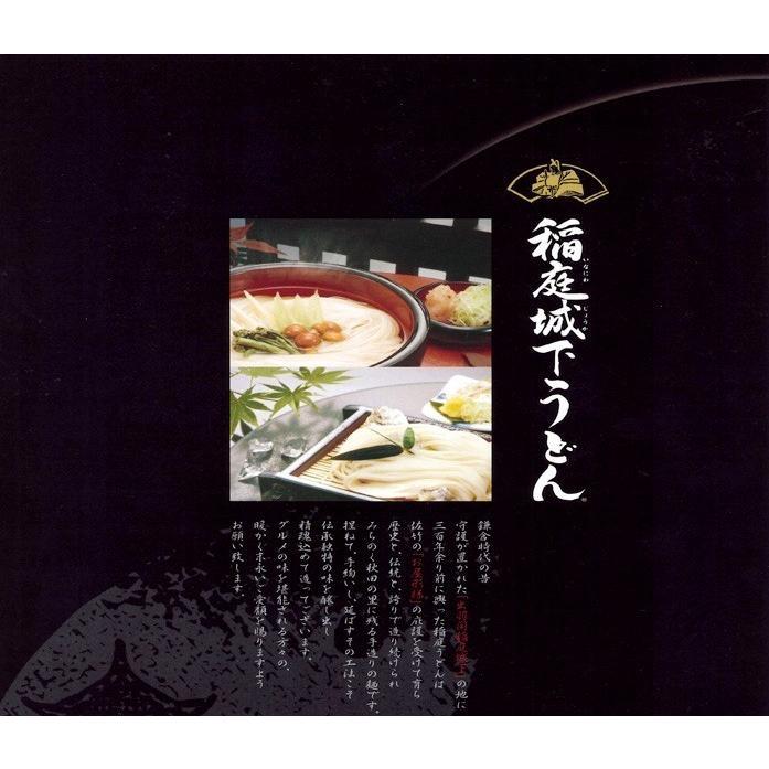 稲庭城下うどん詰め合わせ (日本三大うどん) 熟練した職人の手延べから生まれる極上かつ希少な逸品!  うどん160g×6袋 比内地鶏つゆ(33g×12袋) KM-50(H)|yuzawamarugoto|02