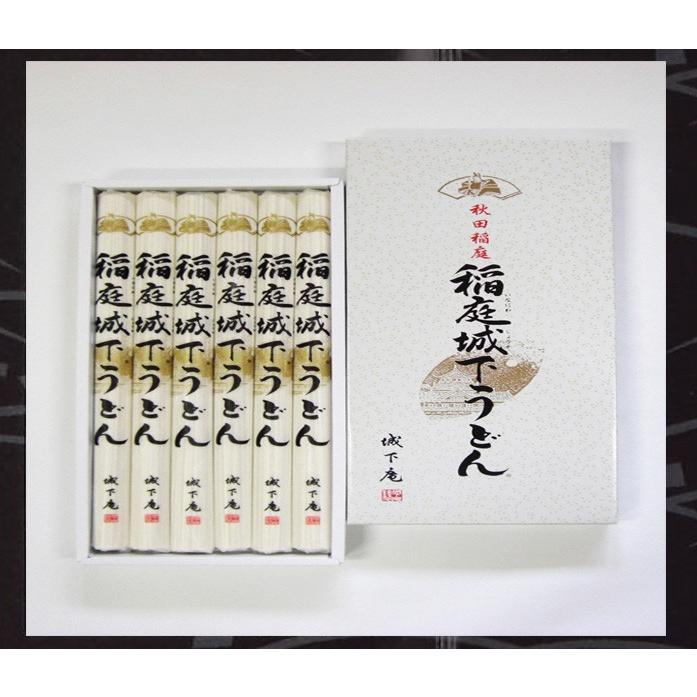 稲庭城下うどん (日本三大うどん) 熟練した職人の手延べから生まれる極上かつ希少な逸品!  160g×6袋 KP-30 yuzawamarugoto