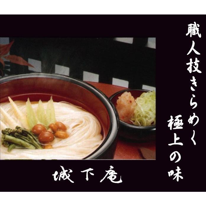 稲庭城下うどん (日本三大うどん) 熟練した職人の手延べから生まれる極上かつ希少な逸品!  160g×6袋 KP-30 yuzawamarugoto 04