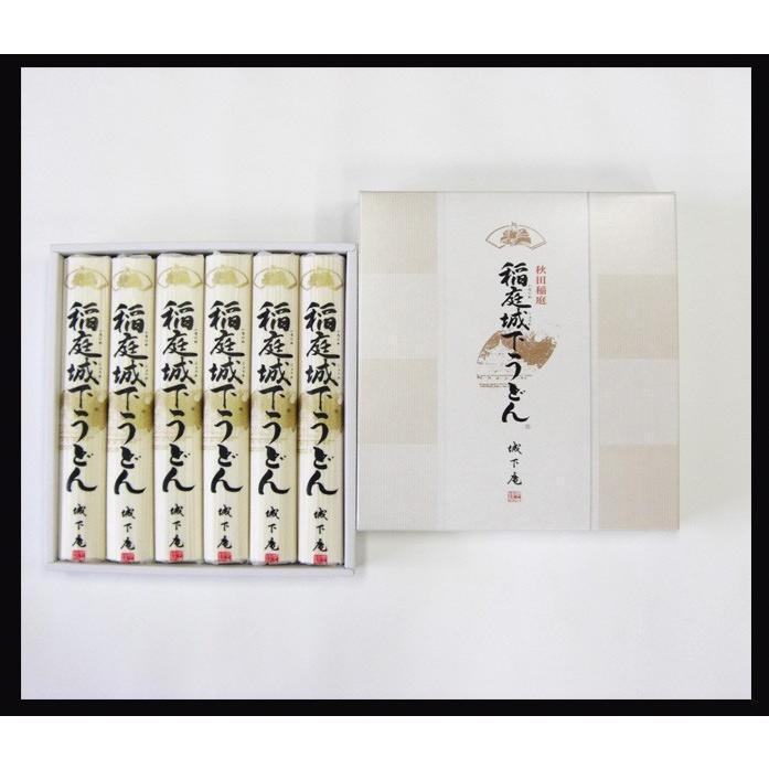 稲庭城下うどん (日本三大うどん) 熟練した職人の手延べから生まれる極上かつ希少な逸品!  うどん160g×6袋 KPS-30|yuzawamarugoto