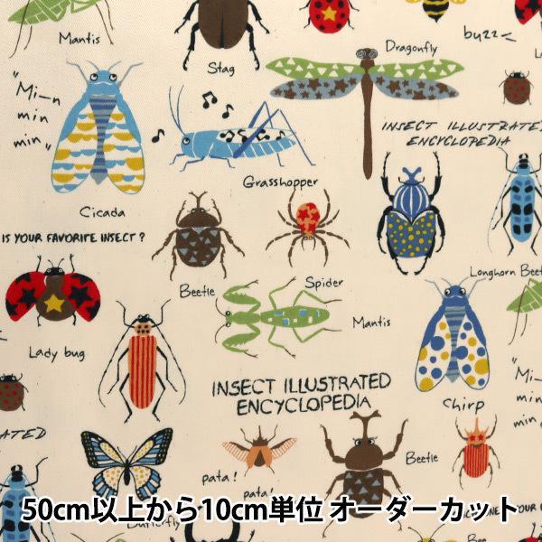 数量5から 生地 ツイルプリント 昆虫図鑑 KTS6336-A COTTON KOBAYASHI 販売実績No.1 コットンこばやし 期間限定 小林繊維