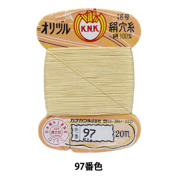 手縫い糸 オリヅル 売り込み 新登場 絹穴糸 16号 #8 20m カナガワ カード巻き 97番色