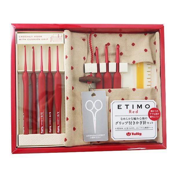 編み針 『ETIMO Red (エティモレッド) かぎ針セット 赤』 Tulip チューリップ