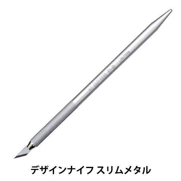 通信販売 カッター 予約 エヌティー NT デザインナイフ 刃5枚 #DS-800P 針1個