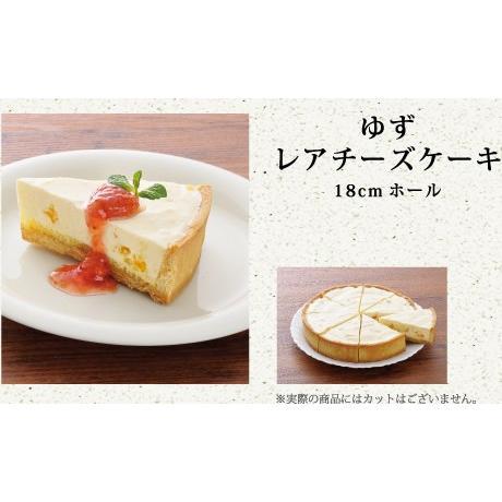 ゆずレアチーズケーキ yuzuoukoku