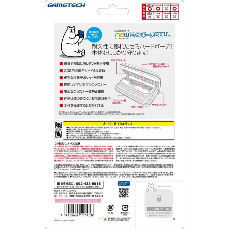 new3DSLL用セミハードポーチ『newEVAポーチ3DLL (ピンク)』 yyare123 02