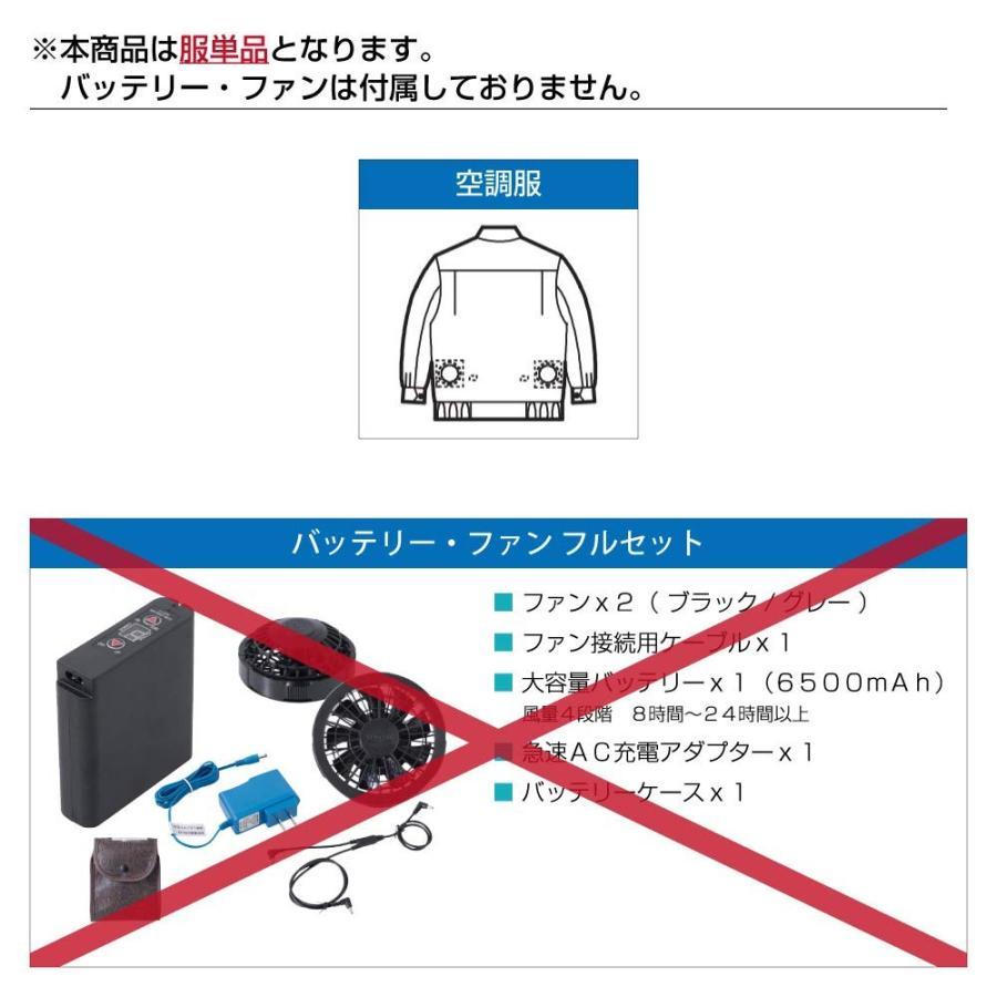 空調服 (服のみ) Z-DRAGON ジードラゴン 長袖 ブルゾン 帯電防止 74030 色:シルバー サイズ:EL(3L)