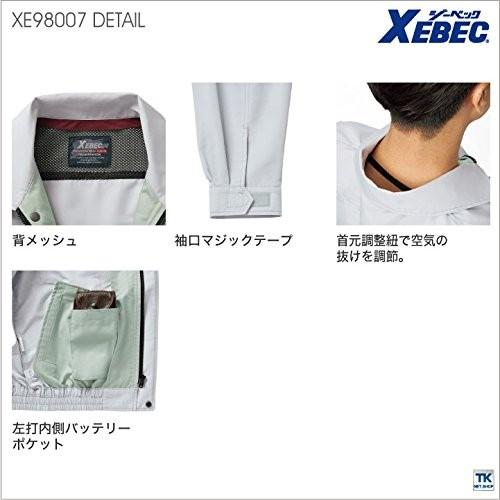 XEBEC(ジーベック) 空調服 xb-xe98007-t 空調服単品 グレー LL